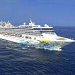 疫情警戒升級  探索夢跳(環)島郵輪即日起停航至6月8日